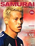 SAMURAI FOOTBALL vol.7 (ゴング格闘技2013年1月号増刊)