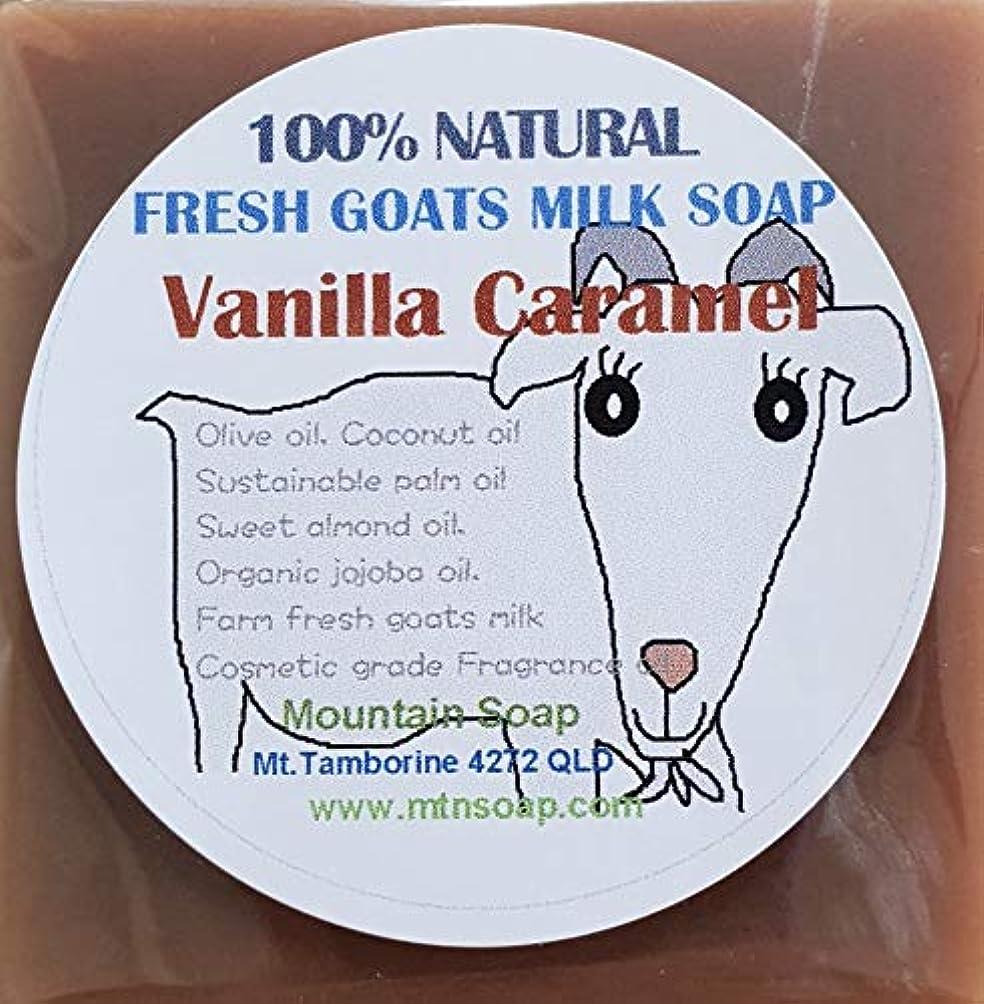 笑い寺院抵抗する【Mountain Soap】農場直送絞りたてゴートミルク生乳使用 ゴートミルク石鹸 バニラキャラメル