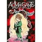 ACMA:GAME(1) (講談社コミックス)