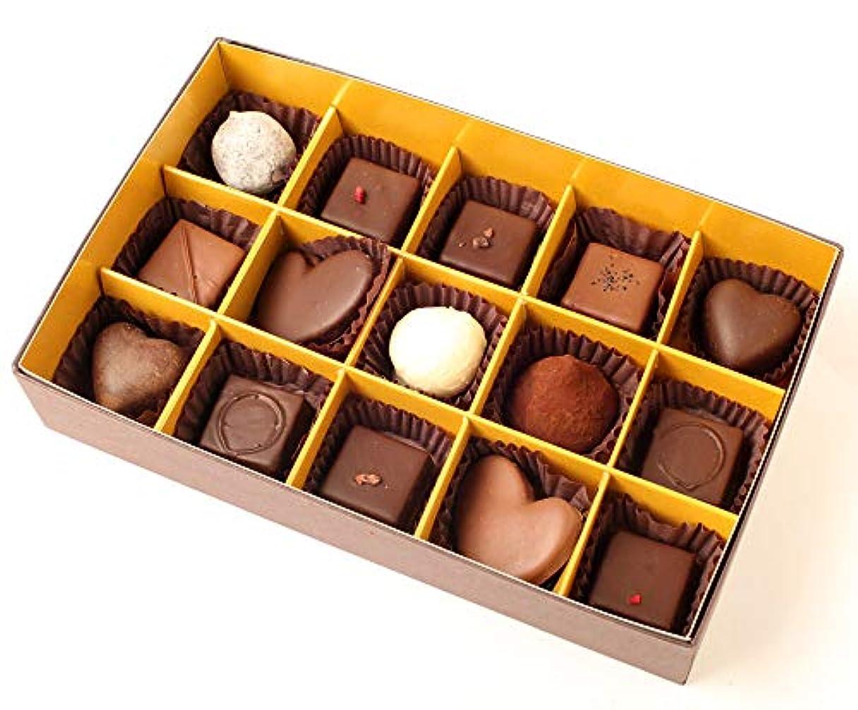 アストロラーベ連邦対ショコラ レシュヴァン チョコレート詰合せ 15ケ入り