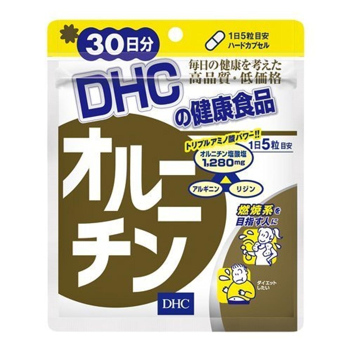 大邸宅失態化学薬品DHC オルニチン 30日分
