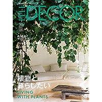 ELLE DECOR(エル・デコ) 2020年 06 月号