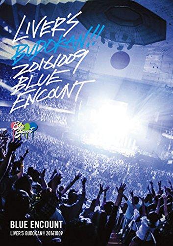 「SUMMER DIVE/BLUE ENCOUNT」夏フェスにピッタリの歌詞&MVを解説♪和訳アリ!の画像