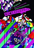 コドモドラゴン12th Oneman Tour「脳壊スツアー。」~2018.05.03 Zepp DiverCity ~【初回限定盤】 [DVD]