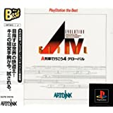 A.IV.Evolution Global PlayStation the Best