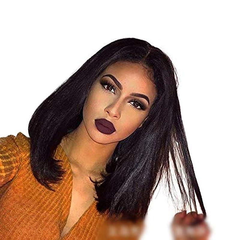 検出器珍味注文WASAIO 短い巻き毛の女性中部かつら (色 : 黒)