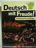 楽しく学ぶドイツ語