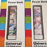 東方project モバイルバッテリー 2個セット Power Bank