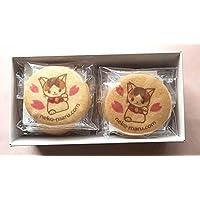 【寄付つき】可愛くておいしいクッキーで殺処分ゼロに協力できます!「さくらねこクッキー12枚箱入り」
