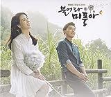 [CD]吹けよミプン OST