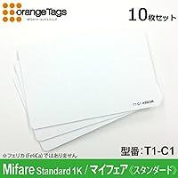 マイフェア ICカード (Mifare 1K, マイフェアスタンダード) 業務用, T1-C1(10枚)