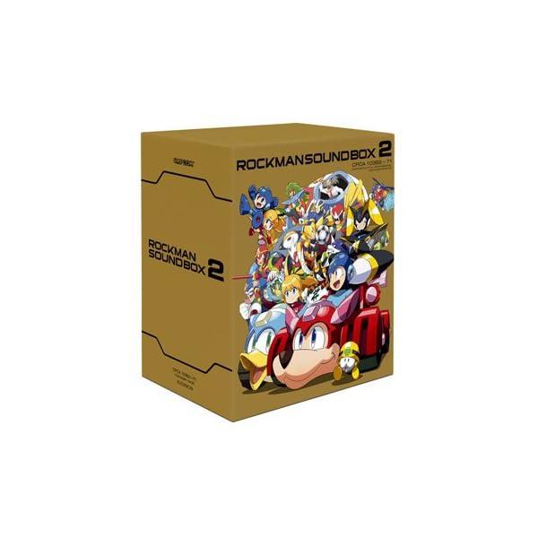 ロックマン サウンドBOX 2の商品画像