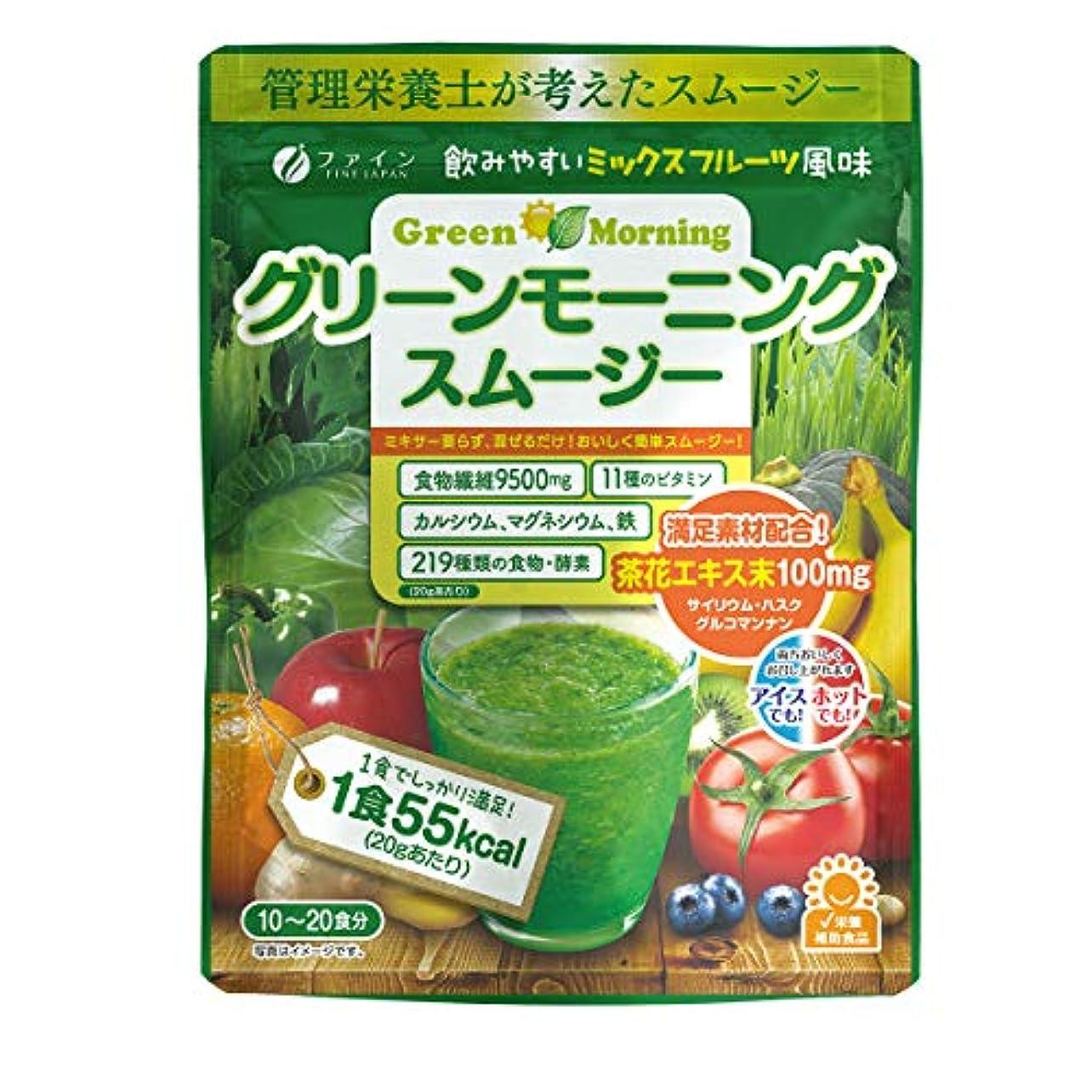 聡明付属品リーズファイン グリーンモーニングスムージー ミックスフルーツ風味 5食入り