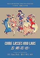 Come Lasses and Lads (Traditional Chinese): 02 Zhuyin Fuhao (Bopomofo) Paperback B&w
