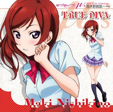 ラブライブ! Solo Live! from μ's 西木野真姫 TRUE DIVA - 西木野真姫(Pile)