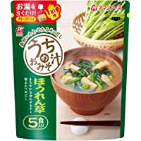 永谷園 【送料無料】 ×80個 永谷園 生みそタイプみそ汁ゆうげ3p