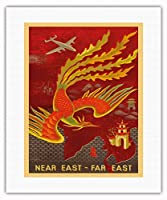 近東 - 極東 - ビンテージな航空会社のポスター によって作成された ルシアン・ブーシェ c.1946 - キャンバスアート - 41cm x 51cm キャンバスアート(ロール)