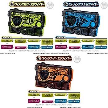 仮面ライダーゼロワン サウンドプログライズキーシリーズ SGプログライズキー01 8個入りBOX (食玩)