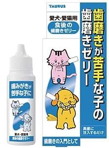 トーラス 歯磨きが苦手な子に 食後の歯磨きゼリー