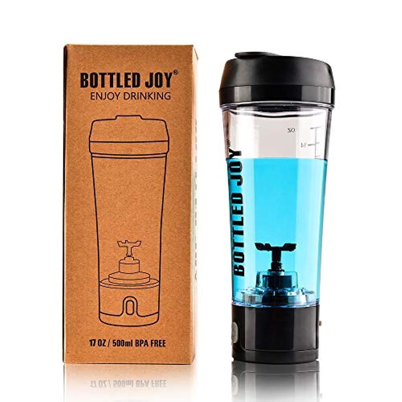 コメンテーター垂直モチーフBottled Joy Electric Shaker Bottle、USB Rechargeable Protein Shaker、high-torque Stirring Blenderミキサーのスポーツマンと女性16ozオンス450 ml