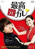 海外ドラマ 最高の元カレ (第1話~第24話) 最高の元カレ (第1話~第24話) 無料視聴