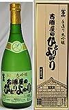 山形の酒、栄光冨士 大吟醸 古酒屋(こざかや)のひとりよがり (720mL (四合) 瓶 化粧箱入)
