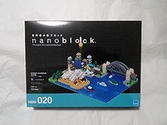 限定品 ナノブロック シドニーハーバーの景色 海外限定