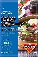 韓国産 宋家冷麺(ソンガネ)スープ300g