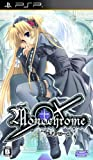 Monochrome (モノクローム) (通常版) - PSP