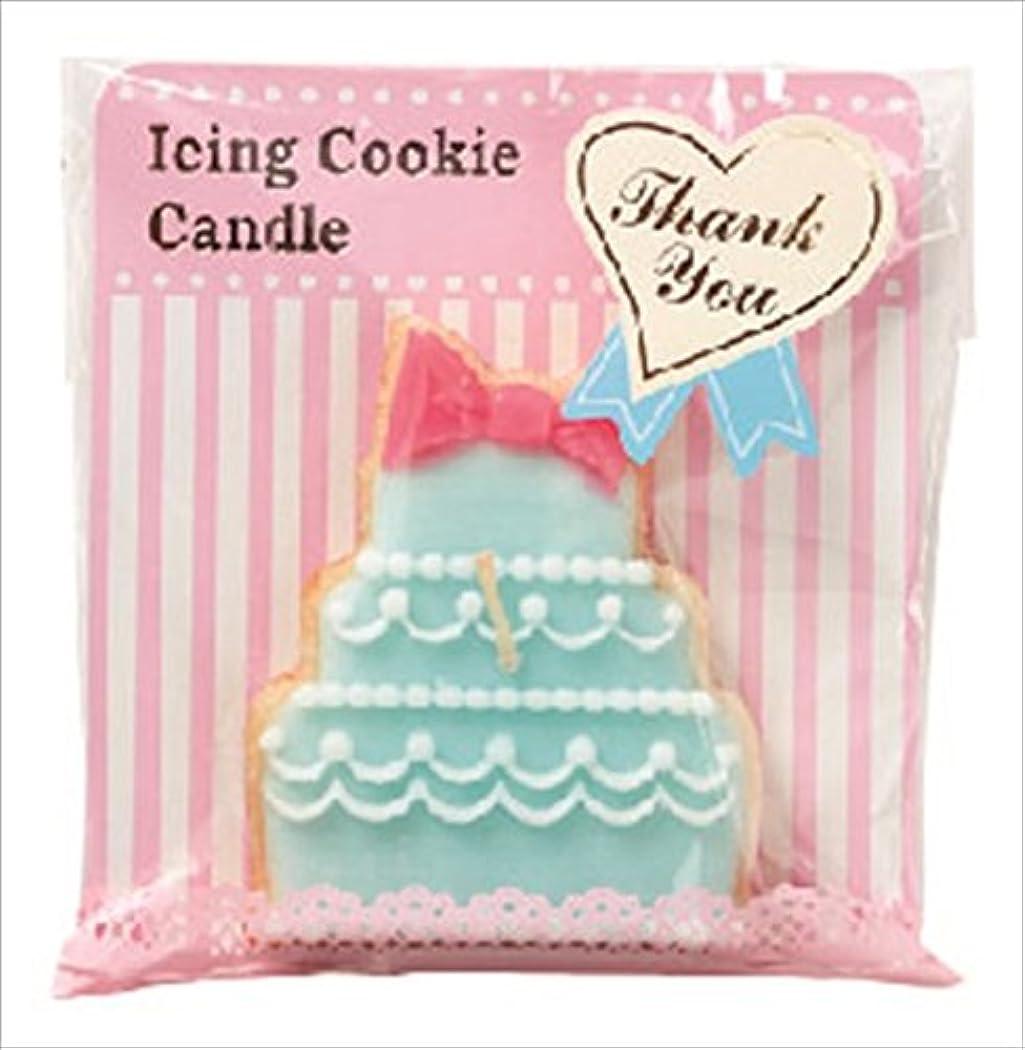 地平線瞑想する喉が渇いたカメヤマキャンドル(kameyama candle) アイシングクッキーキャンドル 「 ブルーケーキ 」