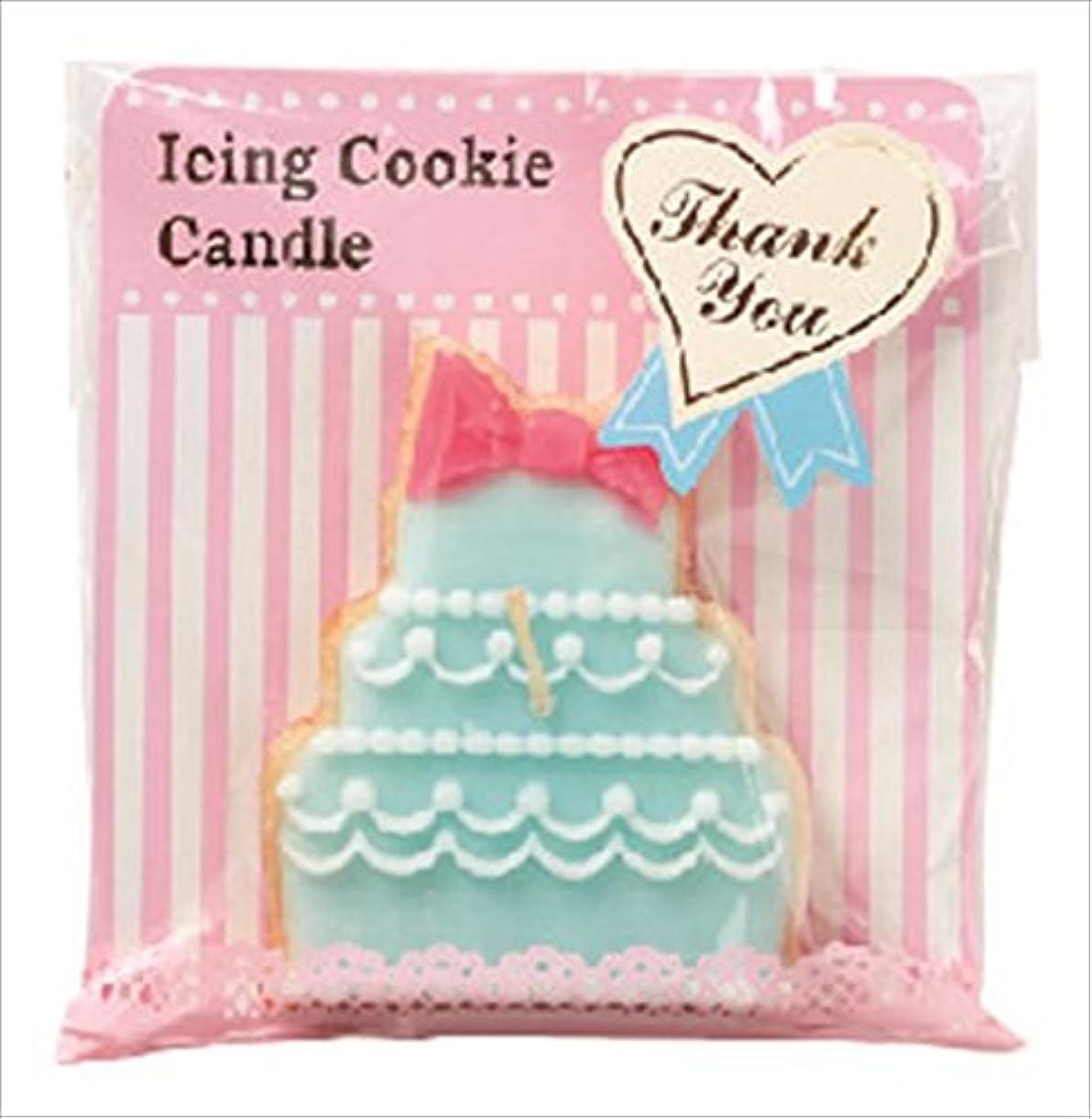 圧縮するコンチネンタルバンカメヤマキャンドル(kameyama candle) アイシングクッキーキャンドル 「 ブルーケーキ 」