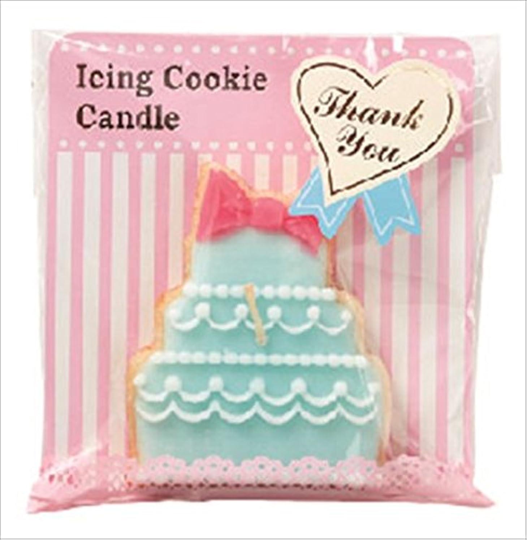 乗り出す自宅でトリクルカメヤマキャンドル(kameyama candle) アイシングクッキーキャンドル 「 ブルーケーキ 」