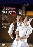 モーツァルト 歌劇《フィガロの結婚》 パリ・オペラ座 2006[DVD]