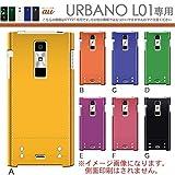 URBANO L01 KYY21 デザインカバー ランドセル sc527 kyy21 ハード ケース 〔ベース色:ブラック〕(G) カバン 鞄 au