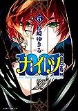 1001(6) (あすかコミックスDX)