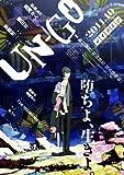 UN-GO 第2巻 初回限定生産版DVD