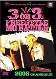 3 on 3 MC BATTLE 2006 GRAND CHAMPION SHIP[DVD]