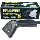 ビジコム CCDバーコードリーダー(黒) USB接続 GS1対応 一年保証 BCN-1200U-B