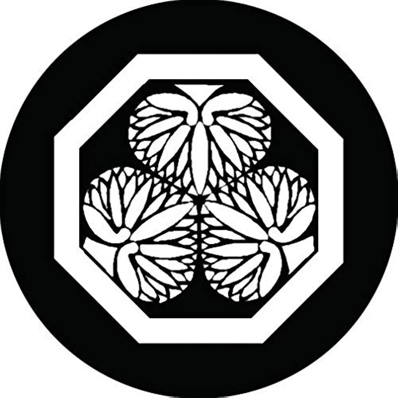 家紋シール 守山三つ葵紋 布タイプ 直径40mm 6枚セット NS4-1829