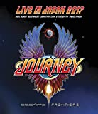 Live In Japan 2017: Escape + Frontiers [Blu-ray] [Import] 画像