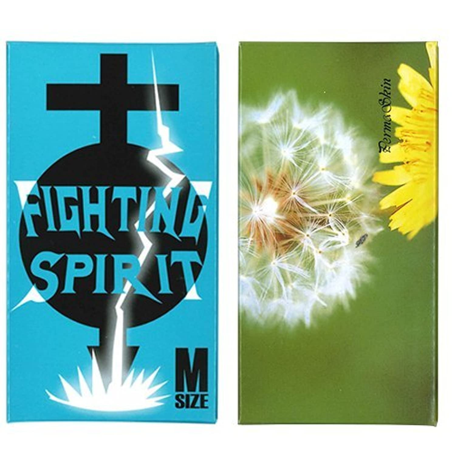 悪意のある分岐する電化する山下ラテックス パーマスキン 12個入 + FIGHTING SPIRIT (ファイティングスピリット) コンドーム Mサイズ 12個入