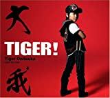 TIGER!(初回限定盤)(DVD付)