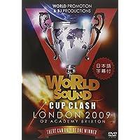 ワールド・サウンド・カップ・クラッシュ 2009