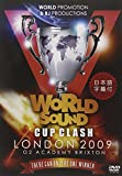 ワールド・サウンド・カップ・クラッシュ 2009 [DVD]