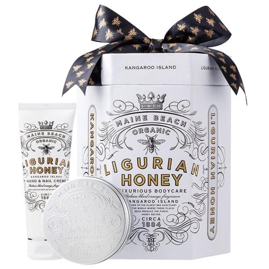 上昇バター有用MAINE BEACH マインビーチ LIGURIAN HONEY Series リグリアンハニーシリーズ Duo Gift Pack