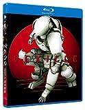 ベクシル-2077 日本鎖国-[Blu-ray/ブルーレイ]