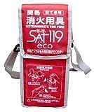 投げ消すサット119エコ ショルダータイプ 天ぷら火災消火パック付 692130