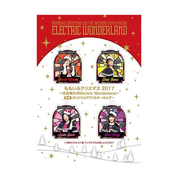 【早期購入特典あり】ももいろクリスマス2017...の紹介画像3