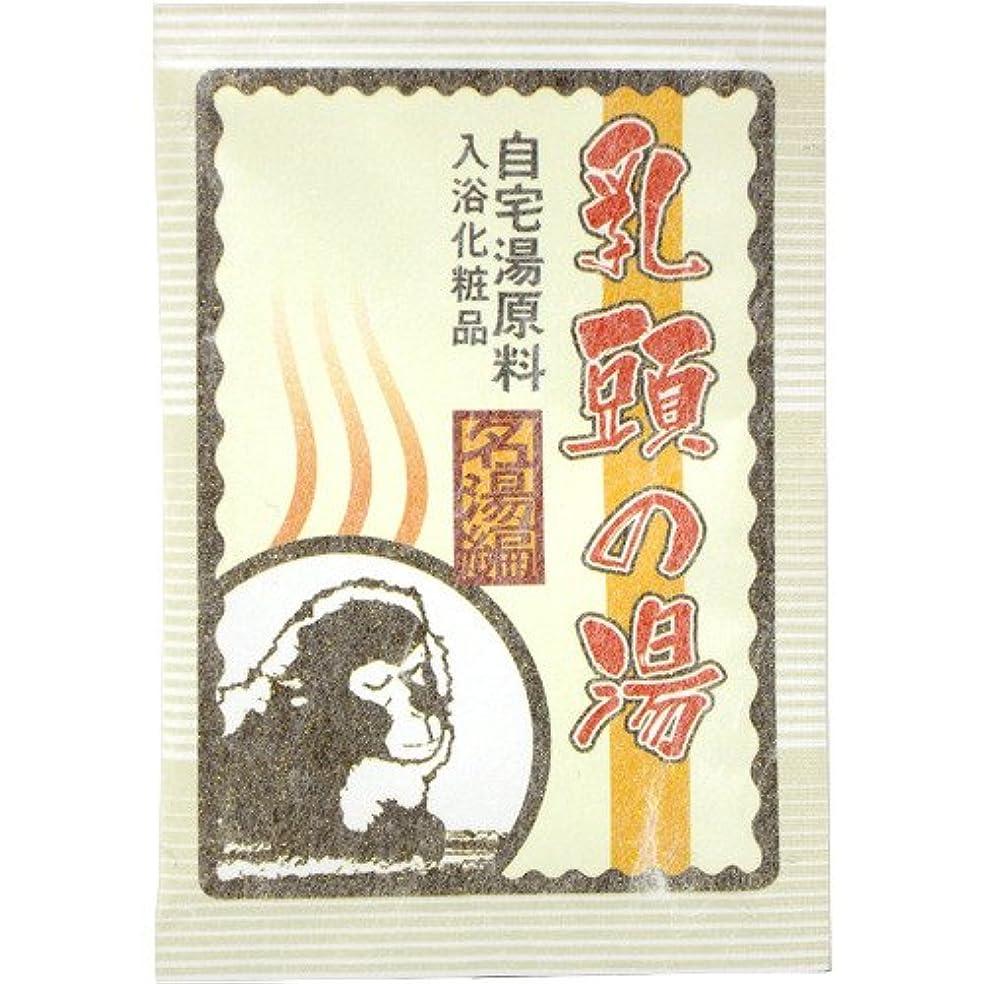軍安全性つかの間環境科学 自宅湯原料 名湯編 乳頭の湯 30g 4519445310200