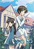 sola Vol.III [DVD]